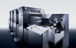 Vật tư ngành in, Máy in offset 4 màu heidelberg cho nhà in Bộ Tổng Tham mưu